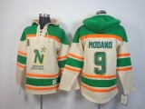 Dallas Stars #9 Mike Modano Cream Sawyer Hooded Sweatshirt Stitched NHL Jersey