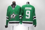 Dallas Stars #9 Mike Modano Green Home Stitched NHL Jersey