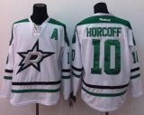 Dallas Stars #10 Shawn Horcoff White Stitched NHL Jersey
