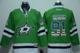 Dallas Stars #91 Tyler Seguin Green USA Flag Fashion Stitched NHL Jersey