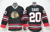 Chicago Blackhawks #20 Brandon Saad Black Stitched NHL Jersey
