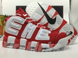Perfect Nike Air More Uptempo Shoes (14)