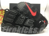 Perfect Nike Air More Uptempo Shoes (12)