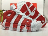 Perfect Nike Air More Uptempo Women Shoes (3)