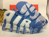Nike Air More AAA Uptempo Men Shoes-SY (1)