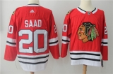 Chicago Blackhawks #20 Red NHL Jersey