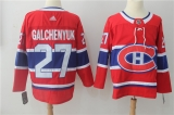 Montreal Canadiens #27 Red NHL Jersey