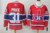 Montreal Canadiens #31 red NHL Jersey (2)