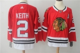 Chicago Blackhawks #2 red NHL Jersey (3)