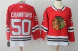 Chicago Blackhawks #50 red NHL Jersey (4)