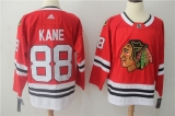 Chicago Blackhawks #88 red NHL Jersey (6)