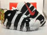 Perfect Nike Air More Uptempo women Shoes (11)