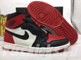 "Authentic Air Jordan 1 GS ""Bred Toe"""