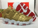 Perfect Nike Air More Uptempo Shoes (17)