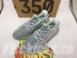 Super max Perfect Adidas Yeezy 350 Boost V2 Blue Tint Men And Women Shoes-JB2