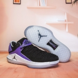 Air Jordan 32 Men Shoes AAA -WHA (60)