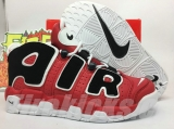 Nike Air More Uptempo Kid Shoes (5)