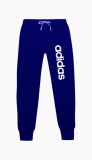 Adidas long sweatpants man M-2XL (2)