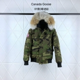 Canada Goose Down Jacket 01 With Removable Real coyote fur ruff Men-BY (5)