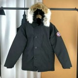 Canada Goose Down Jacket 06 With Removable Real coyote fur ruff Men-BY (12)