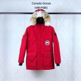 Canada Goose Down Jacket 08 With Removable Real coyote fur ruff Men-XSD (20)