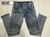 Balmain long jeans man 30-40 (148)