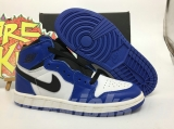 Super Max Perfect Air Jordan 1 Kid Shoes-JB (32)