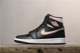 Perfect Air Jordan 1 High Premium Men Shoes-SY (72)