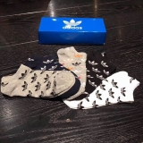 2019.7 (With Box) A Box of Adidas Socks -QQ (11)