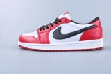 Perfect Air Jordan 1 Low Men Shoes -SY (91)