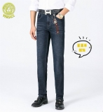 Versace long jeans man 29-38 (11)
