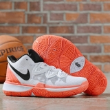 Nike Kyrie Irving 5 Men Shoes -WHA(40)