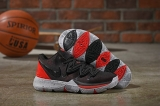 Nike Kyrie Irving 5 Men Shoes -WHA (52)