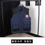 2019.10 Canada Goose Down Jacket Vest Men -BY (10)