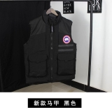 2019.10 Canada Goose Down Jacket Vest Men -BY (14)