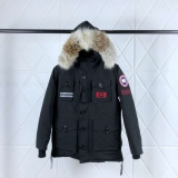 2019.10 Canada Goose Down Jacket 150th anniversary With Removable Real coyote fur ruff Men-BY (53)