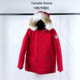 2019.10 Canada Goose Down Jacket 13 With Removable Real coyote fur ruff Men-BY (61)