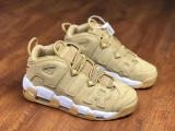2019.11 Aurhentic Nike Air More Uptempo Men And Women Shoes -AT (21)