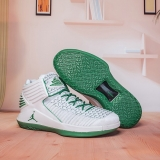 2019.11 Air Jordan 32 Men Shoes AAA -WHA (80)