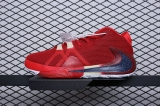 2019.11 Super Max Perfect Nike Air Zoom Freak 1 EP Men Shoes (98%Authentic)-JB (185)