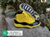 2019.12 Air Jordan 11 Kid Shoes -SY (62)