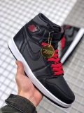 2020.04 Perfect Air Jordan 1 Women Shoes -SY