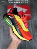 2020.04 Nike Air Max 2090 AAA Men And Women Shoes - BBW (14)