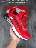 2020.04 Nike Air Max 2090 AAA Men And Women Shoes - BBW (16)
