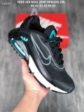 2020.04 Nike Air Max 2090 AAA Men And Women Shoes - BBW (19)