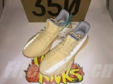 "2020.4 (Better quality)Super Max Perfect Adidas Yeezy Boost 350 V2 ""Linen"" Men And Women ShoesFY5158-JBMTX"