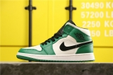 Super Max Perfect Air Jordan 1 Mid Men And Women Shoes(no worry!good quality) -GCZX (4)