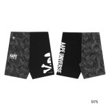 2020.07 AAPE short sweatpants M-3XL (5)