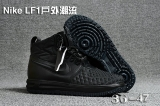 2020.08 Nike Air Force 2 Men And Women Shoes-BBW (8)