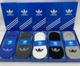 2020.9 (With Box) A Box of Adidas Socks -QQ (13)